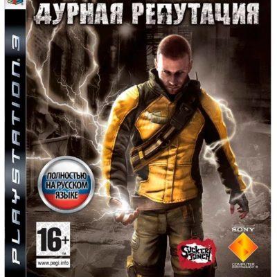 inFamous - Дурная репутация (видео игра) PS3