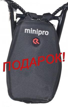 Рюкзак minipro в подарок