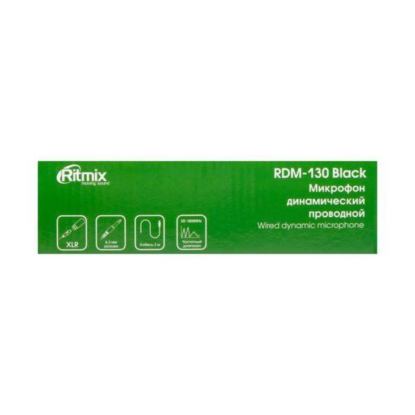 Ritmix RDM-130