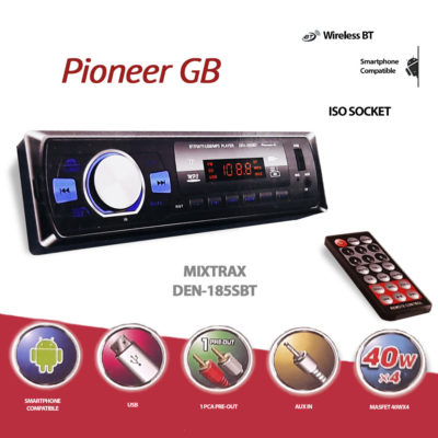 автомагнитола Pioneer GB MIXTRAX DEN-185SBT Bluetooth
