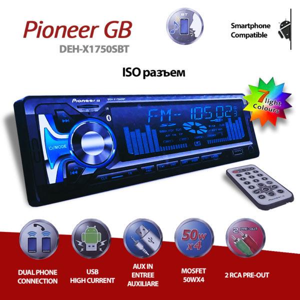 Автомагнитола Pioneer GB DEH-X1750SBT Bluetooth 7 цветов подсветки