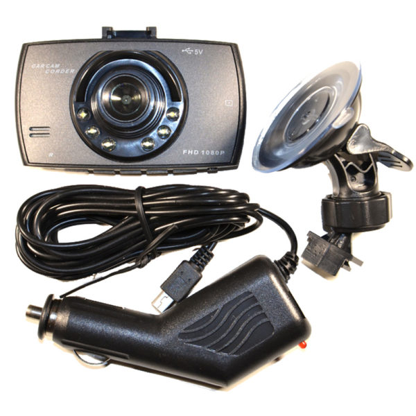 автомобильный Видеорегистратор G30B Full HD 1080