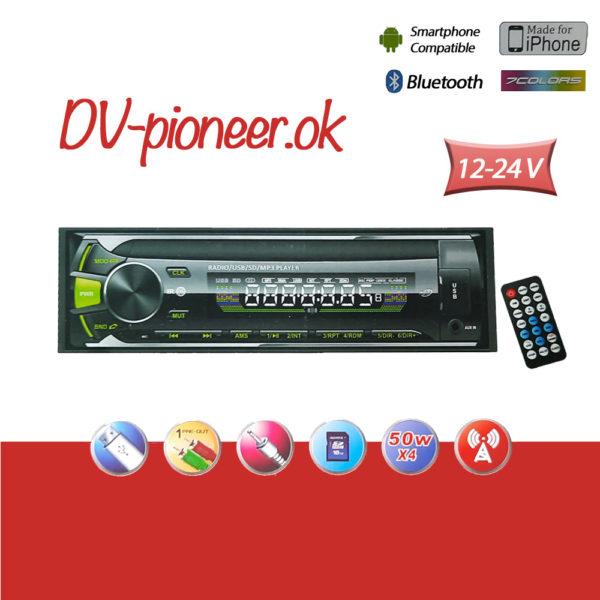 Автомагнитола 12-24 V Pioneer ok DV-508 Bluetooth 7 цветов подсветки