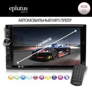 Купить автомагнитола 2 Din Soundstream VM-72MPS с доставкой по всей России