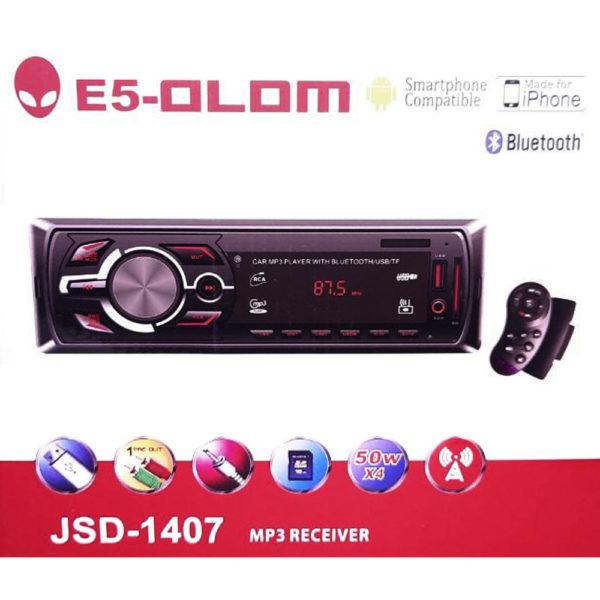 Автомагнитола E5-OLOM JSD-1407 Bluetooth + Джойстик