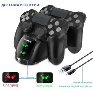 Зарядная док-станция Dobe c индикатором заряда для двух геймпадов Dualshock4