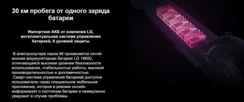 Электросамокат Xiaomi Mi Electric Scooter 1S (черный)